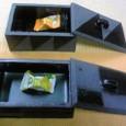 BOX(1)(2)